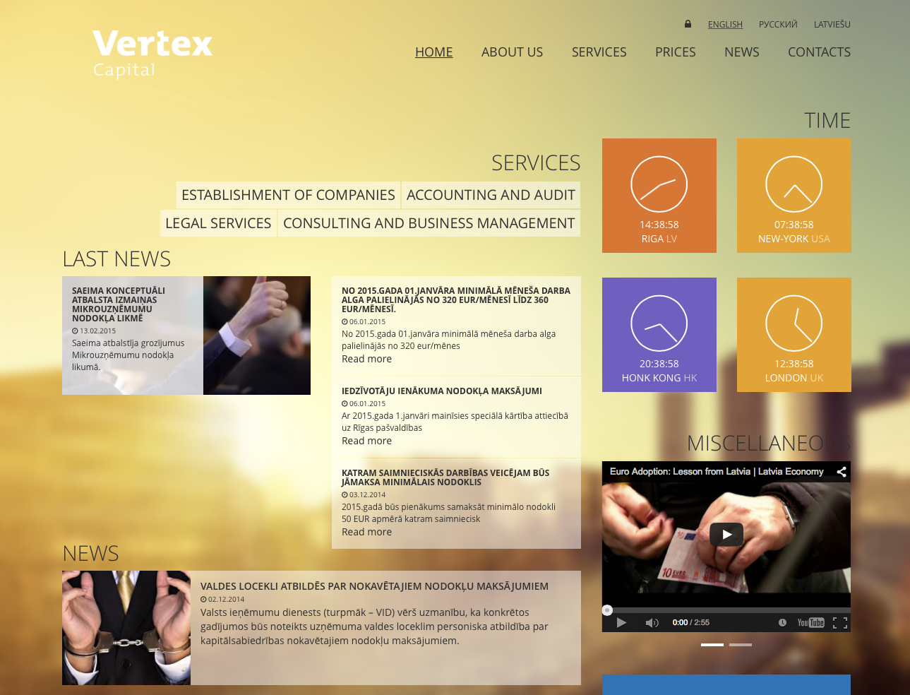 Website development for Vertex Capital financial company. Unique responsive design.
