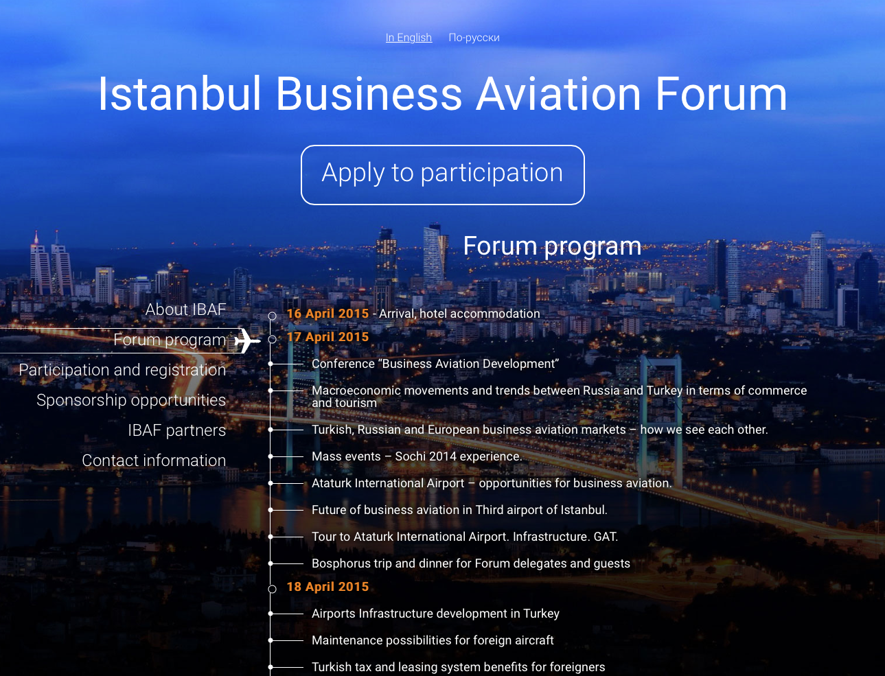 Website for Turkey business aviation IBAF forum development
