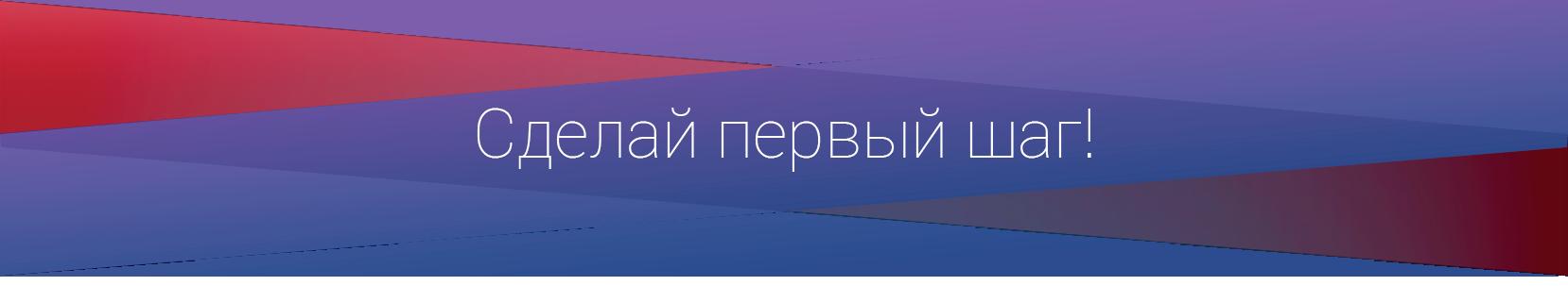 Связаться с WEB Embassy. Заказать IT проект