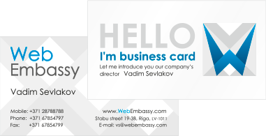Business card or simply card