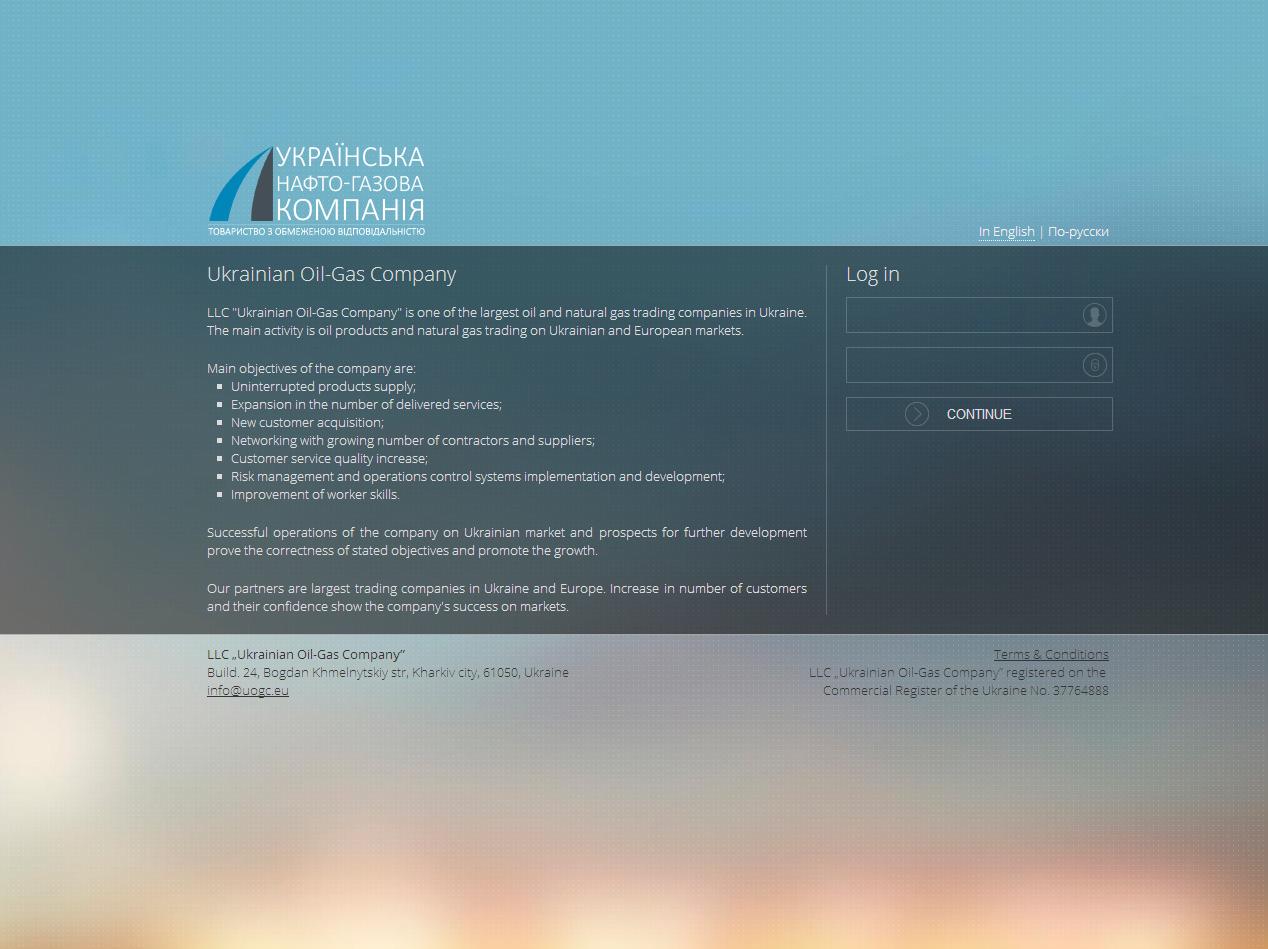 Разработка веб-сайта для Украинская нефте-газовая компания. Создание веб-дизайна, CRM системычерез интрефейс сайта