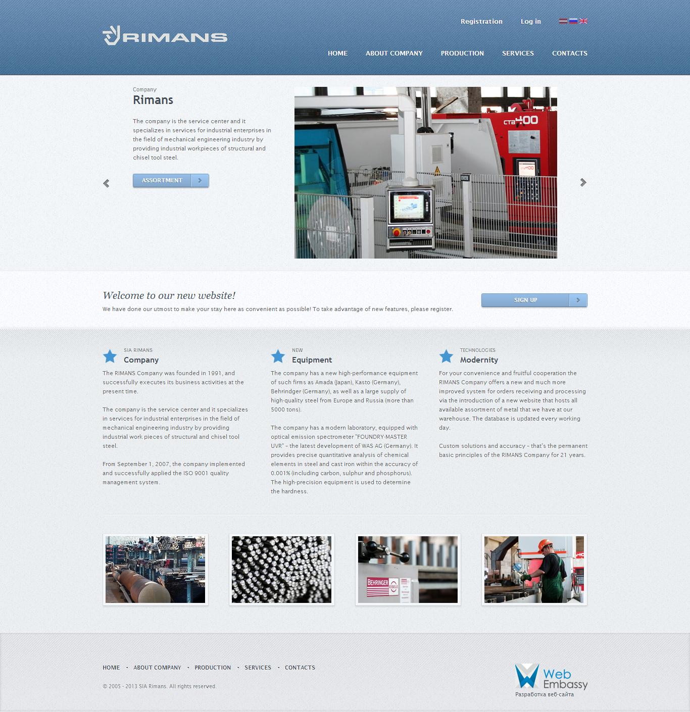 Разработка веб-сайта, интернет-магазина и системы автоматизации приема и обработки заказов