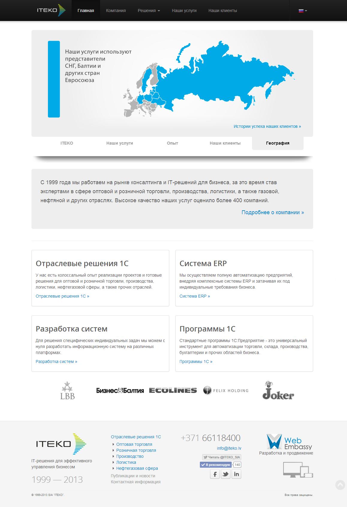 Разработка корпоративного веб-сайтадля ITEKO. Создание дизайна, программной части, оптимизация