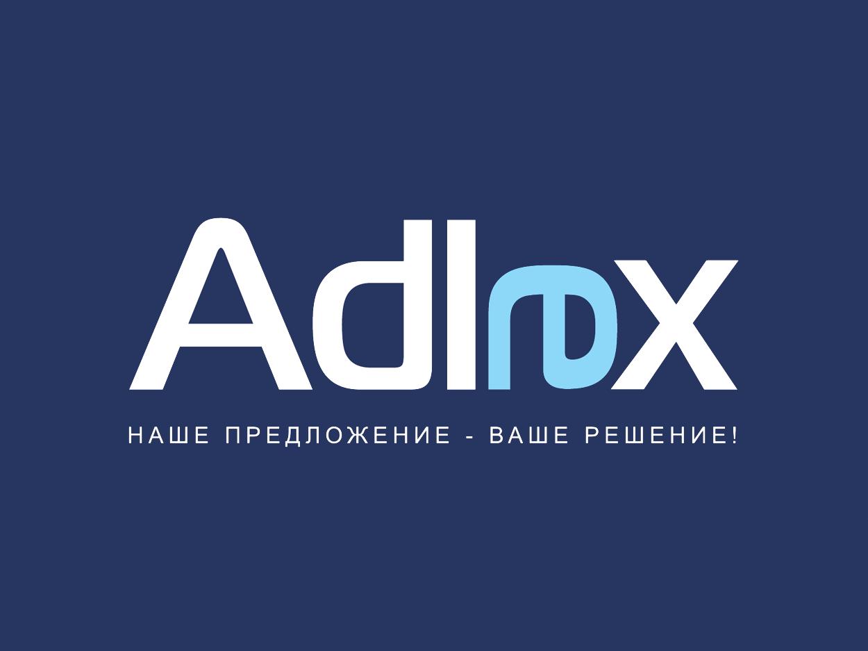 Разработка логотипа для компании Adlex Trans. Создание стиля, цветовой гаммы, логотипа