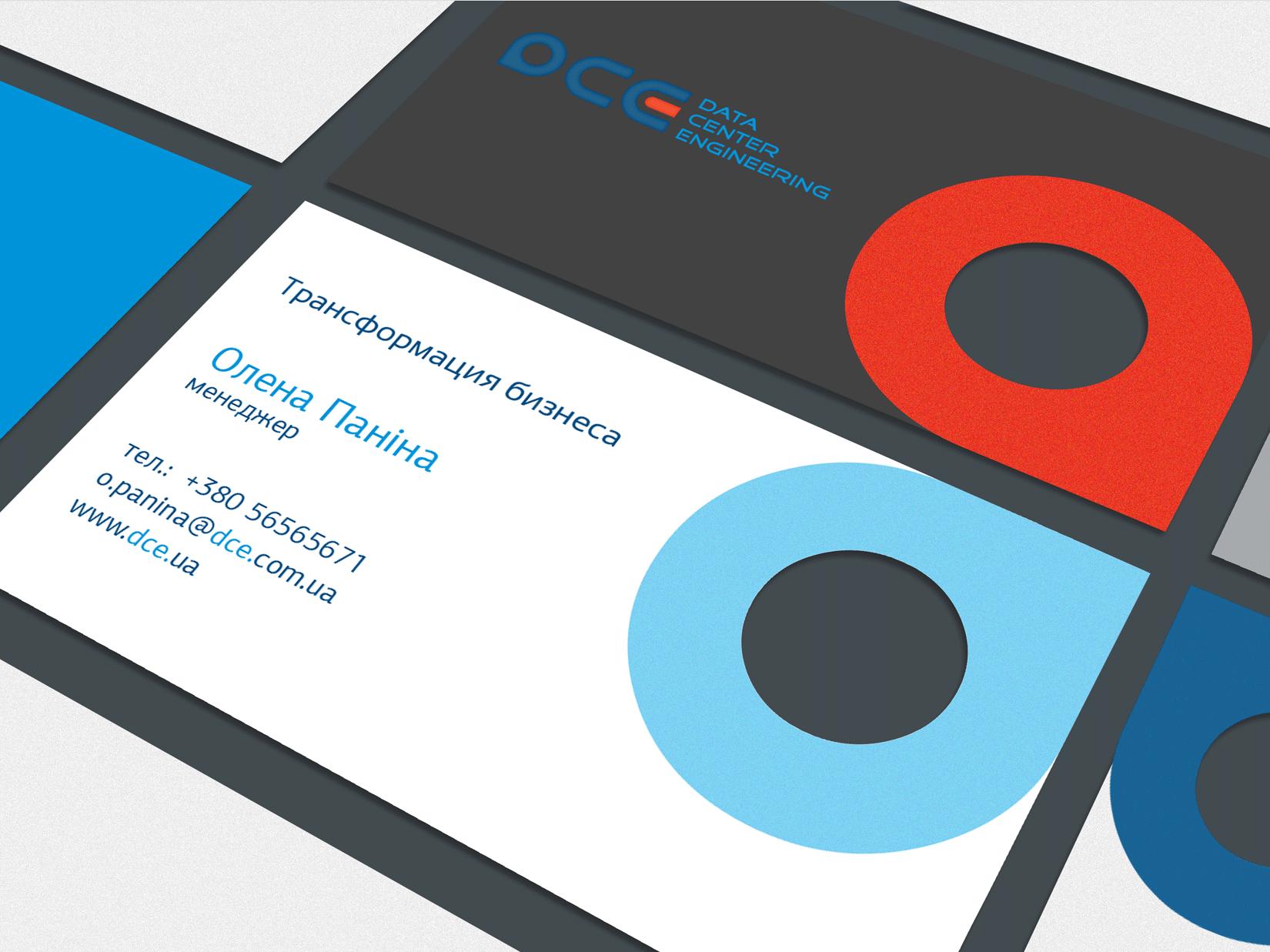 Разработка логотипа и корпоративного стиля для компании Data Center Engineering