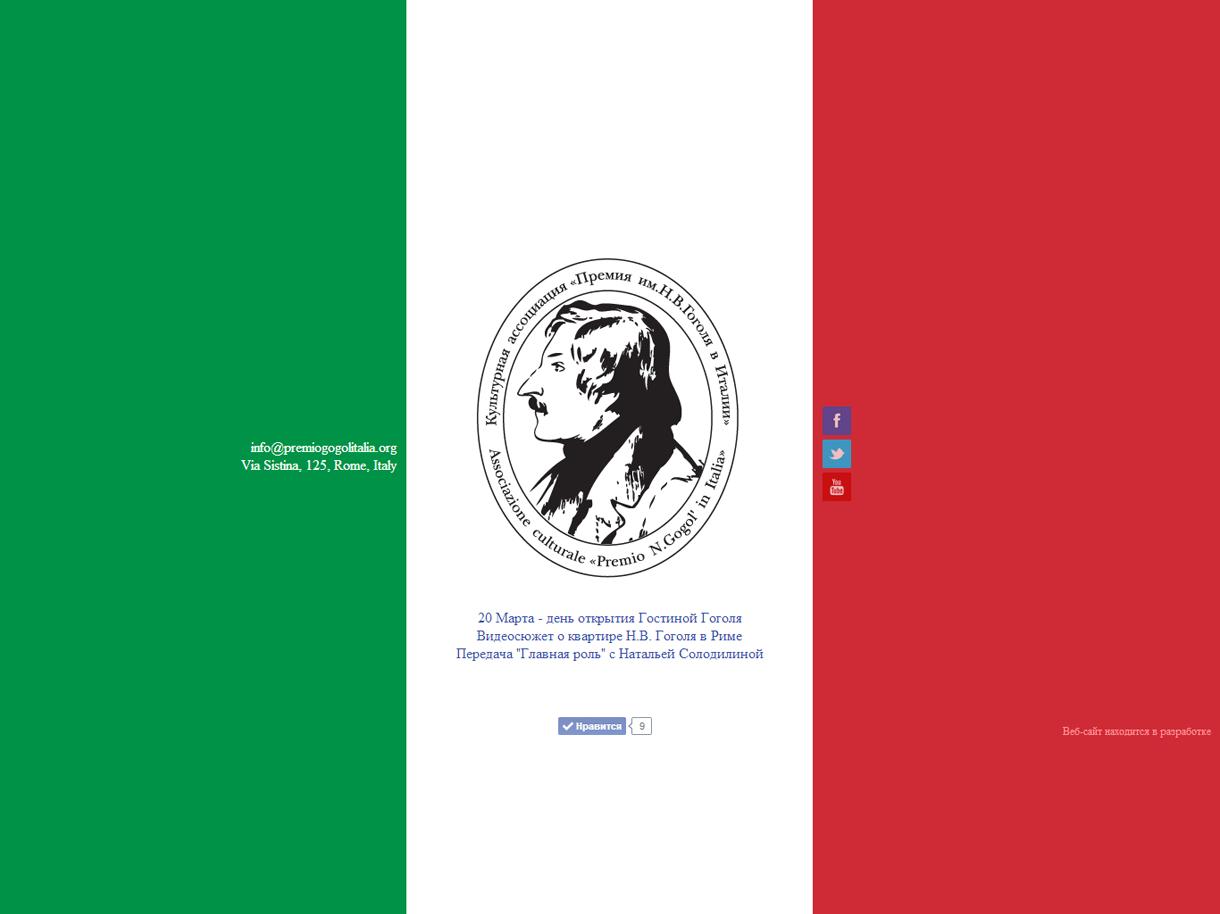 Создание веб-сайта для культурной ассоциации