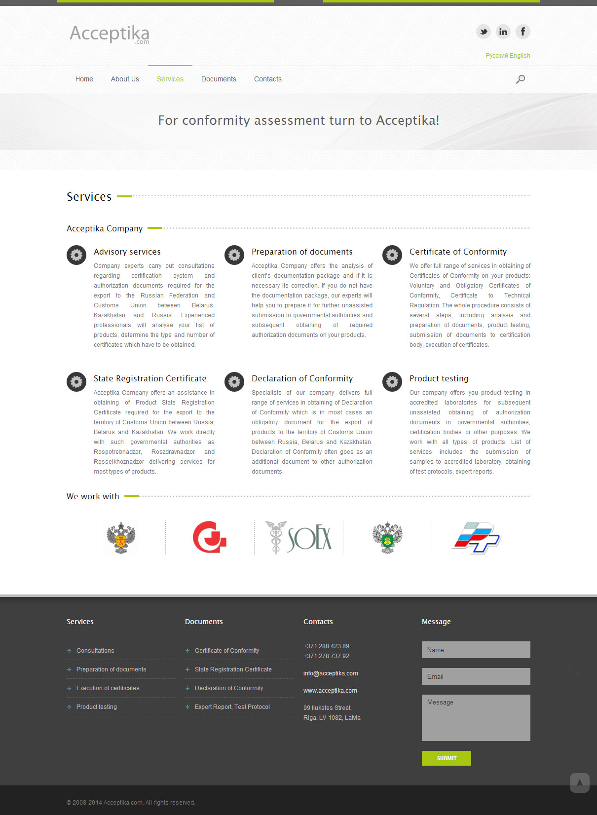Веб-дизайн в Риге и разработка корпоративного веб сайта